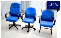 Blue comfy work seats